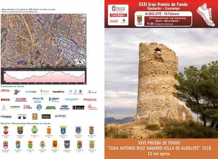 Cartel anunciador de la 26ª edición de la prueba y recorrido de la misma.
